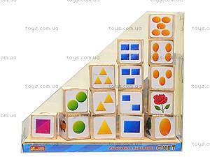 Логическая пирамидка из деревянных кубиков «Счет», 8058-09