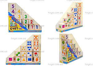 Логическая пирамидка из деревянных кубиков «Счет», 8058-09, фото