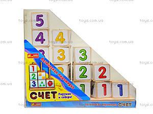 Логическая пирамидка из деревянных кубиков «Счет», 8058-09, отзывы