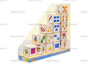Логическая пирамидка из деревянных кубиков «Счет», 8058-09, цена
