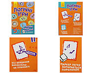 Книжка с логическими играми, Л513008У