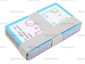 Логические игры на планшете «100 заданий», Л513004У, фото