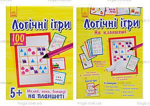 Логические игры на планшете «100 заданий», Л513004У