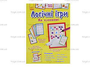 Логические игры на планшете «100 заданий», Л513004У, игрушки