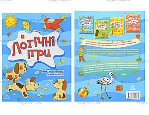Логические игры для дошкольников, украинский язык, Л513002У