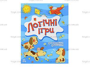Логические игры для дошкольников, украинский язык, Л513002У, отзывы