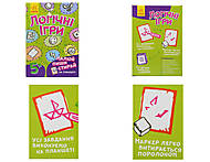 Детские логические игры, Л513006У, фото