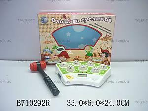 Детская игрушка на логику «Охота», 34668