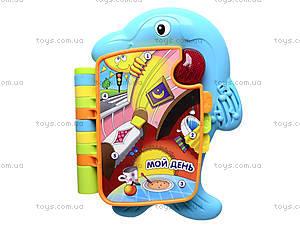 Книжка-игрушка «Обучающий дельфин», 7380, фото