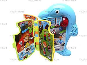 Книжка-игрушка «Обучающий дельфин», 7380, отзывы