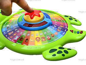 Интерактивная черепаха «Мои первые 33 друга», 7486, магазин игрушек