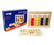 Логическая деревянная игра «4 цвета», М03156, отзывы