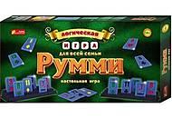 Логическая настольная игра «Румми», 12120028Р