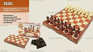 Логическая игра для детей «Шахматы», 3020L