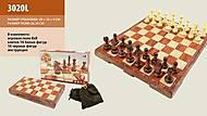 Логическая игра для детей «Шахматы», 3020L, фото