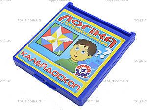 Логическая игрушка «Калейдоскоп», 2346, детские игрушки