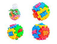 Детский логический куб-сортер «Животные», 50-102, отзывы