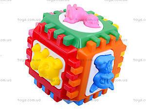 Детский куб-сортер с вкладышами, 50-001, фото