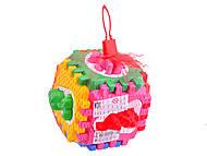 Детский куб-сортер с вкладышами, 50-001, купить