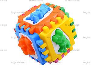Детский куб-сортер с вкладышами, 50-001, отзывы
