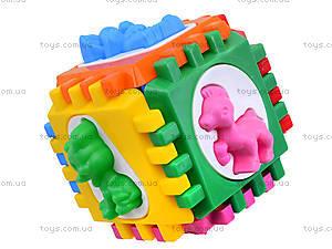 Детский куб-сортер с вкладышами, 50-001, цена