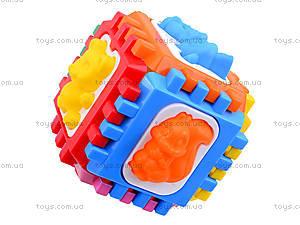 Детский куб-сортер с вкладышами, 50-001, игрушки