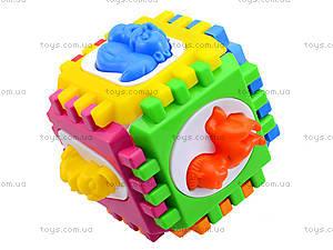 Куб-сортер для детей с вкладышами , 50-103, фото