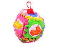 Куб-сортер для детей с вкладышами , 50-103, купить
