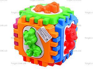 Куб-сортер для детей с вкладышами , 50-103, отзывы