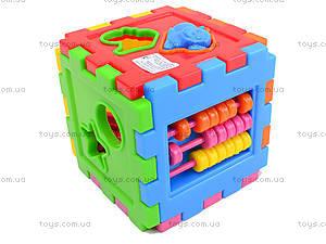 Сортер логический для детей, 50-104, купить