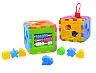 Детский куб-сортер со счетами, 50-201, отзывы