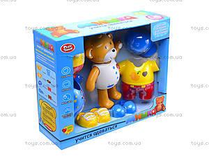 Интерактивная игрушка «Мишка учится одеваться», 7499, отзывы