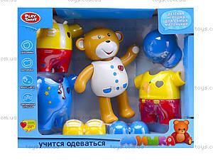 Интерактивная игрушка «Мишка учится одеваться», 7499, детские игрушки