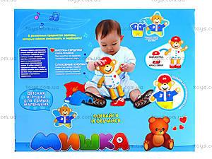 Интерактивная игрушка «Мишка учится одеваться», 7499, магазин игрушек