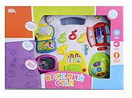 """Логика столик """"Веселый стол"""" 2в1, UKA-A0021, детские игрушки"""
