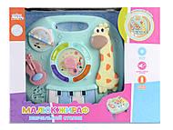 """Логика столик """"Малыш жираф 2в1"""", UKA-A0100, купить игрушку"""