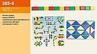 Логика - змейка аналог TATA010 (385-9), 385-9, фото