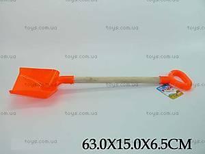 Лопата для песочницы, 517, купить