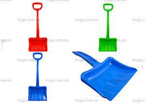 Лопатка для снега, большая синяя, LBB