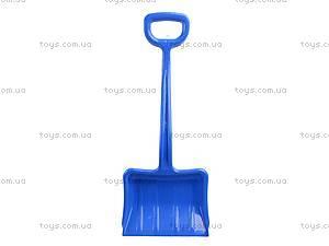 Лопатка для снега, большая синяя, LBB, игрушки