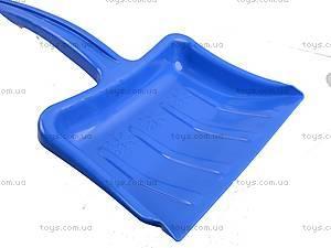 Лопатка для снега, большая синяя, LBB, детские игрушки