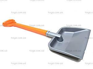 Лопатка для песочницы детская, 2148, toys.com.ua