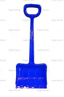 Лопатка для снега, большая синяя, LBB, купить