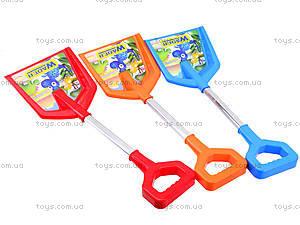Детская лопатка для игры, 72350, детские игрушки