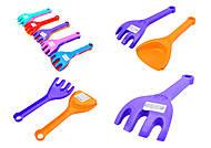 Набор для песочницы «Грабли и лопатка», 39024, купить
