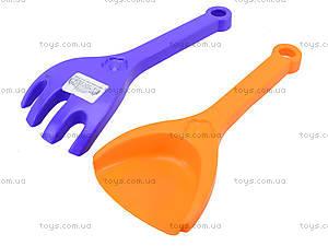 Набор для песочницы «Грабли и лопатка», 39024, игрушки