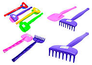 Игровой набор для песочницы «Лопатка и грабли», 39026, фото