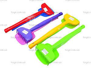 Игровой набор для песочницы «Лопатка и грабли», 39026, отзывы