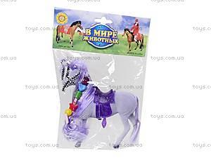 Лошадь игрушечная, 661
