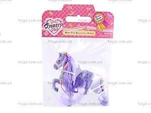Лошадь игрушечная для детей, 3308